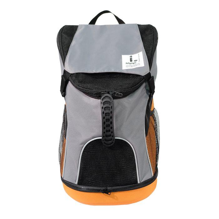 Ibiyaya Ultralight Backpack Pet Carrier Grey