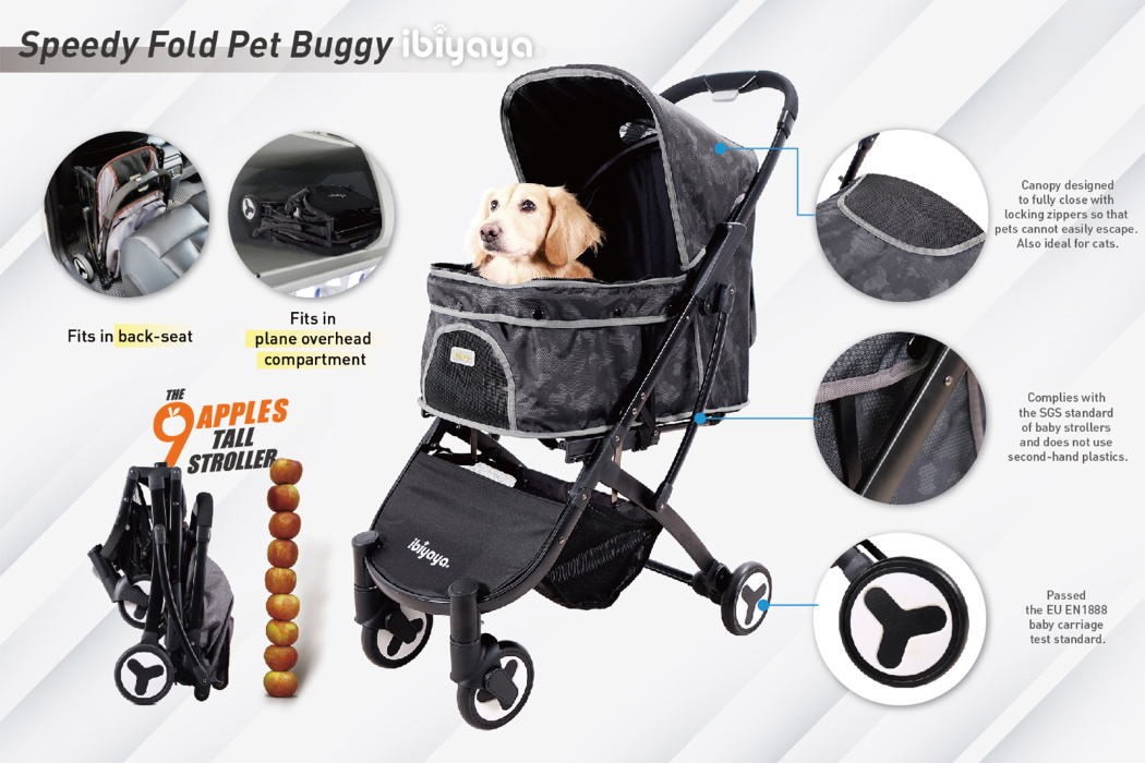 Ibiyaya Speedy Fold Compact Dog Buggy Features